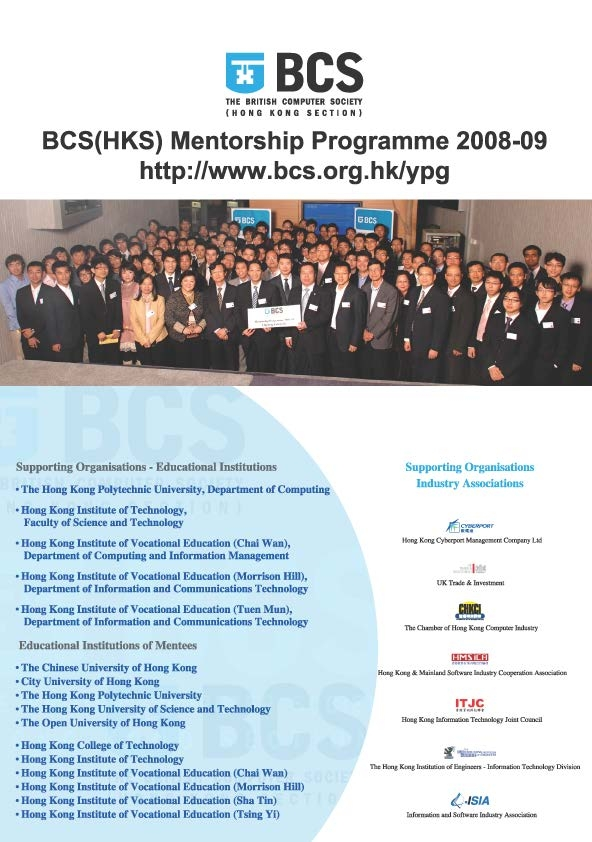 Self Photos / Files - HKICT_Award08_Best_Prof_Dev_Award_cover_Page_27